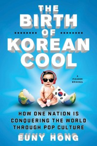 Birth-of-Korean-Cool.1.29-682x1024